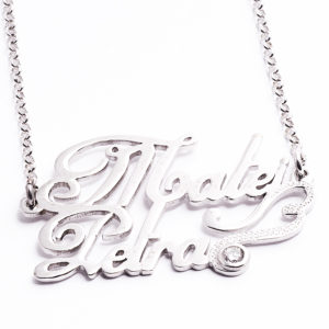 Personal jewelry